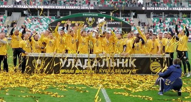 Belarus Kupası'nın sahibi son saniye golü ile belli oldu