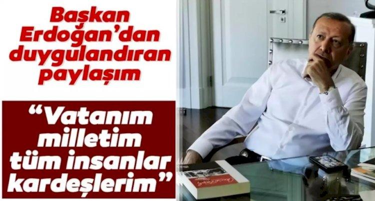 Sana, Bana, Vatanıma, Ülkemin İnsanlarına dair Recep Tayyip Erdoğan'ın sesinden
