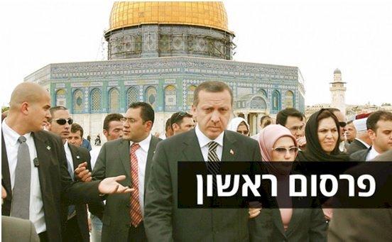 İsrail'den Erdoğan'ı durdurma planı