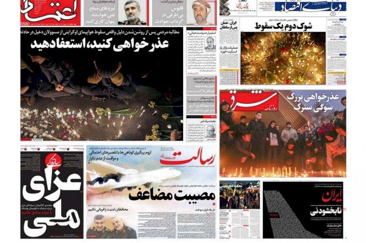 İran basını iktidar değişimi istiyor: Özür, istifa ve telafi